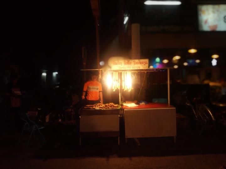 Street Food #1