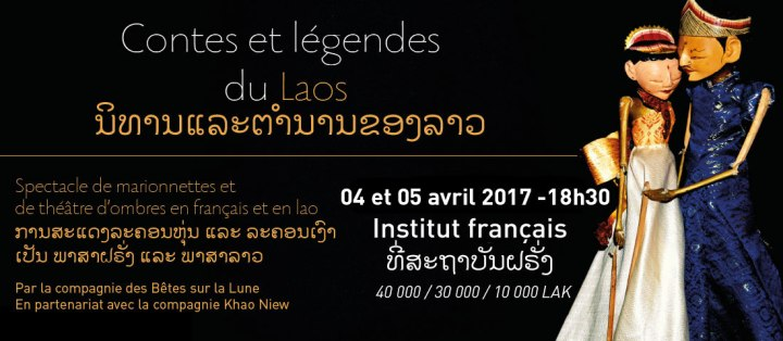 Tales & Legends of Laos at French Institute