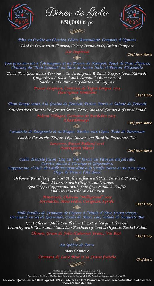 Ansara menu