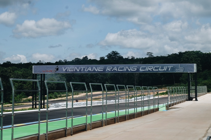 Ready to race at VRC ?