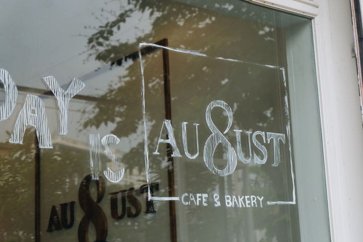 Sweet time at Au8ust Café & Bakery